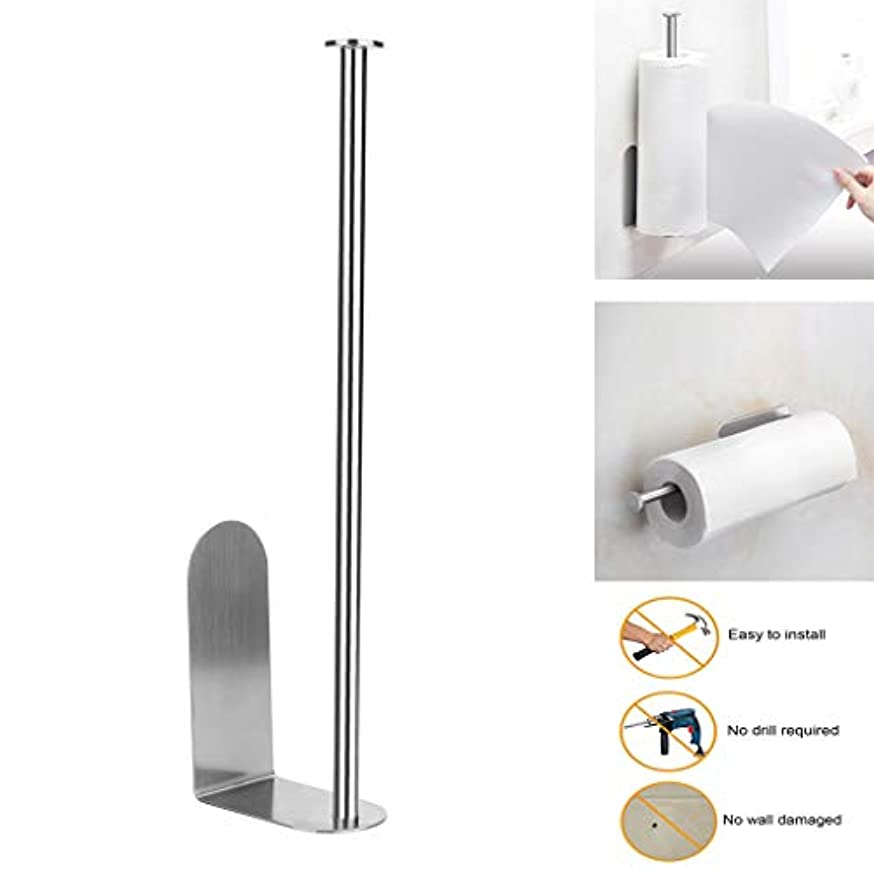 GXOK Paper Towel Holder for Kitchen Bathroom, Vertical Diversified Paper Towel Holder,Stainless Steel Durable Paper Towel Holder, Sundries Storage Rack for Kitchen [Ship from USA Directly]