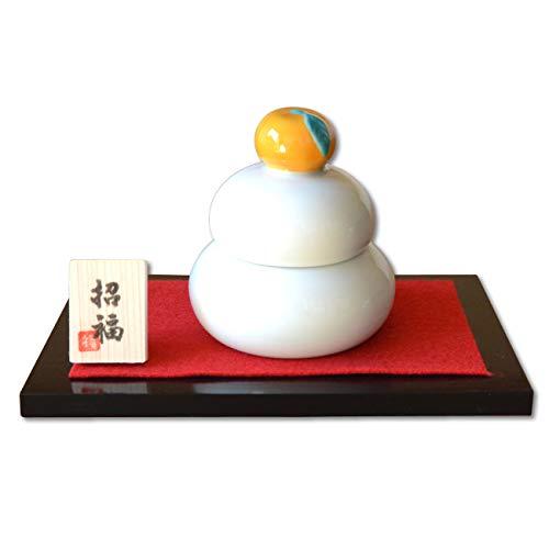 鏡餅 飾り 有田焼 陶磁器製 お正月 毎年繰り返し使える鏡もち 木台・招福 木札付