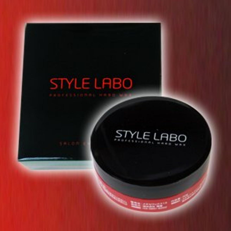 避ける補う狂気STYLE LABO スタイルラボ ハードワックス 30g <化粧箱付>