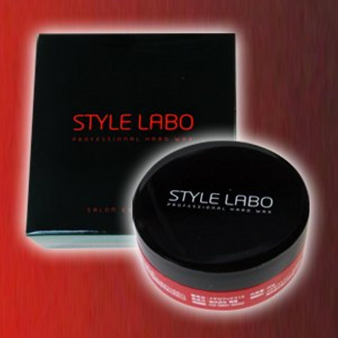 言語作物なめるSTYLE LABO スタイルラボ ハードワックス 30g <化粧箱付>