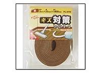 WAKI フェルトテープ〈ソフトタイプ〉 ≪茶≫ FU-372 25×1800mm