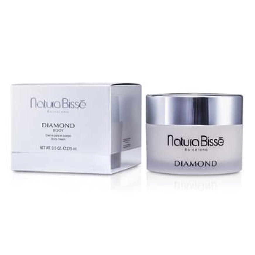 宮殿熟したプラスナチュラビセ ダイアモンド ボディクリーム 275ml/9.5oz並行輸入品