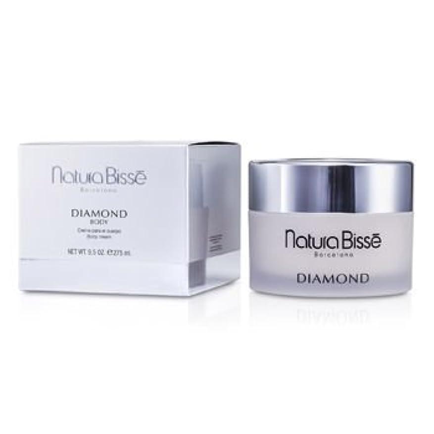 面白い便利さ鉄ナチュラビセ ダイアモンド ボディクリーム 275ml/9.5oz並行輸入品