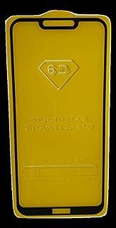 شاشة حماية زجاجية كاملة لهاتف هونر 8cسداسية الأبعاد - إطار اسود