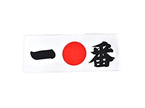 鉢巻 日本製 (一番)