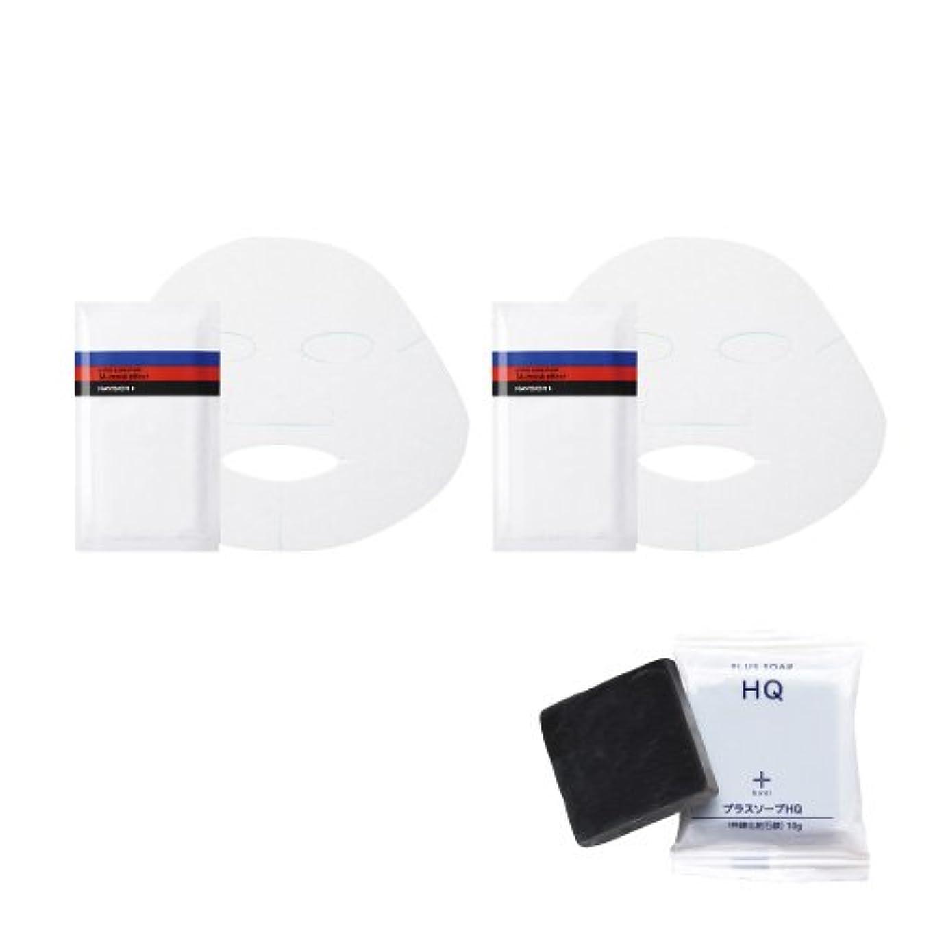 申請者義務付けられた電卓ナビジョン NAVISION TAマスクエフェクト ~ニキビのもとになりにくい処方 薬用美白マスク (2個+ミニソープセット)