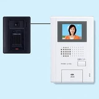 アイホン カラーテレビドアホン セット(カメラ付玄関子機とモニター付親機 各1台のセット) JCS-22-B
