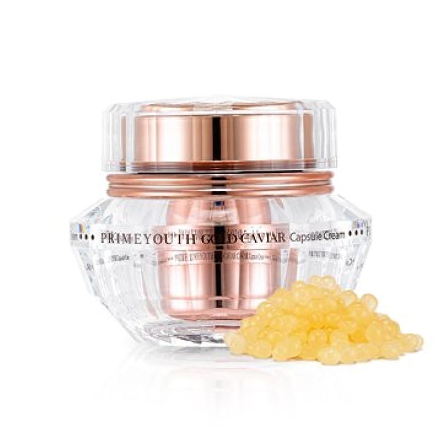 間違っているシェルター粒子[New] Holika Holika Prime Youth Gold Caviar Capsule Cream 50g/ホリカホリカ プライム ユース ゴールド キャビア カプセル クリーム 50g
