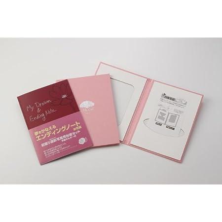 夢をかなえるエンディングノート(女性版) 前撮り写真用台紙セット プレゼントにも最適