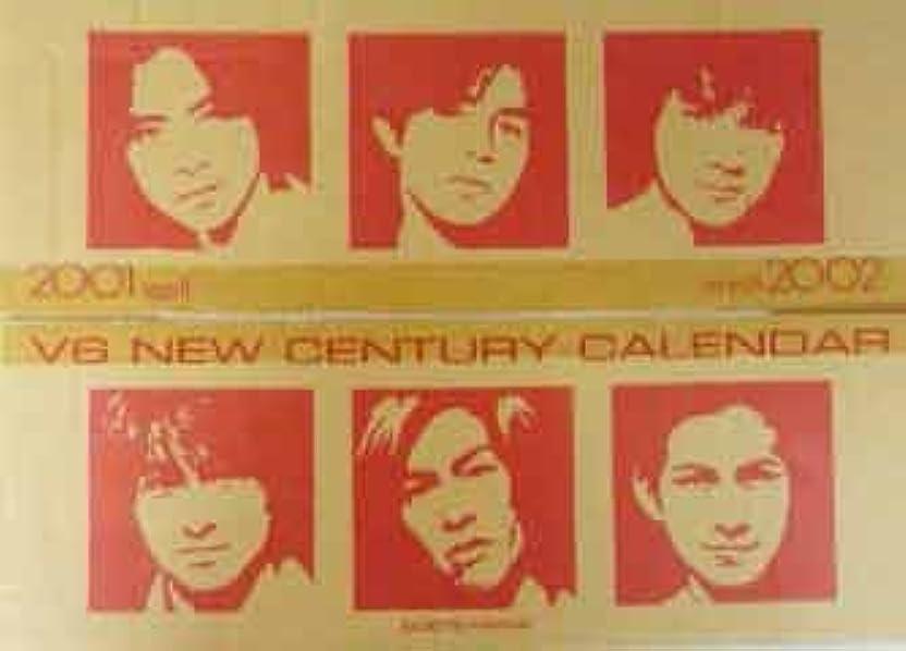 弱まる終わりエレベーターV6 NEW CENTURYカレンダー 2001-2002