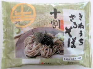 サンサス きねうち生麺 十割ざるそば 20食 (2食×10袋)