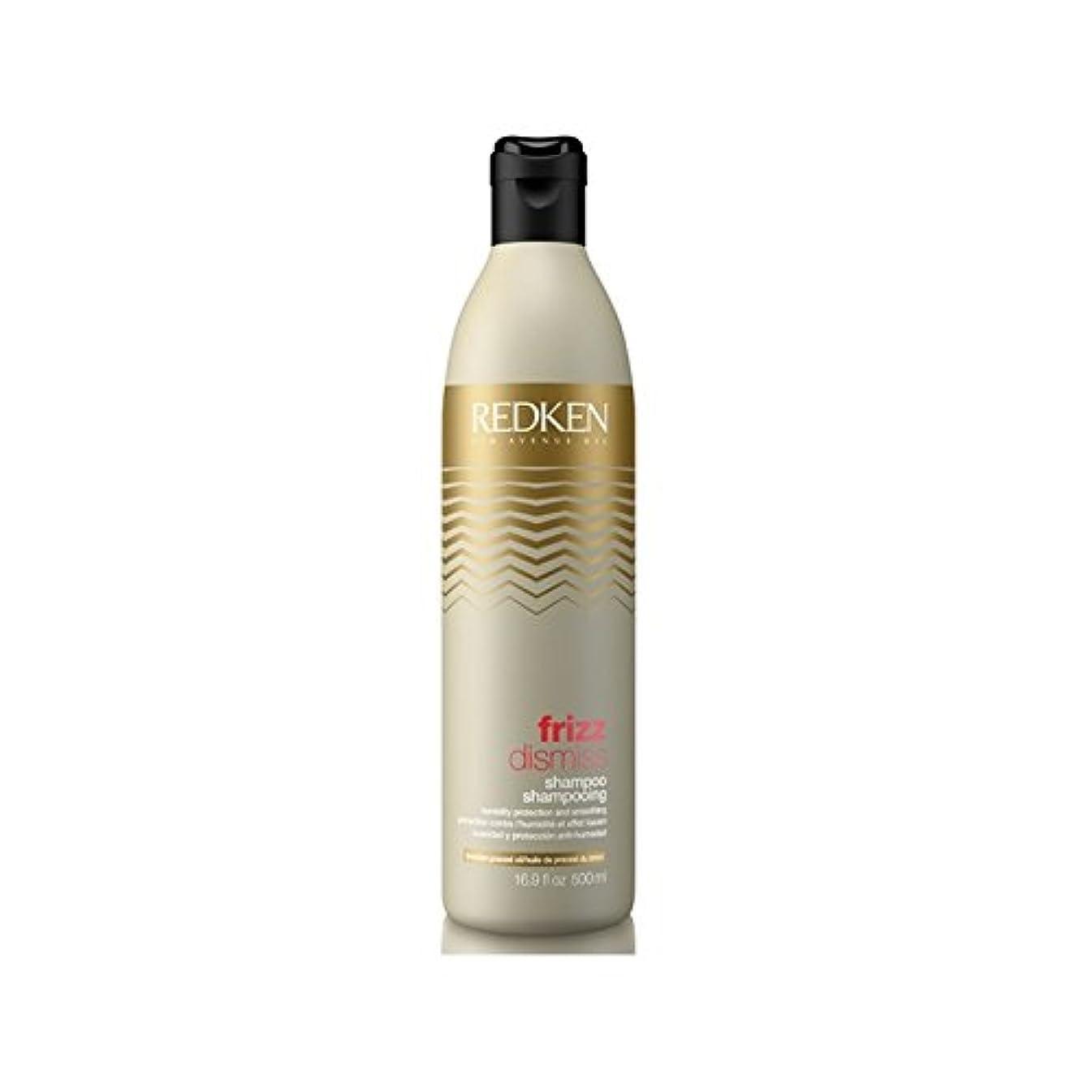 グリーンバックキャラバン踏み台レッドケンの縮れシャンプー500ミリリットルを解任 x2 - Redken Frizz Dismiss Shampoo 500ml (Pack of 2) [並行輸入品]