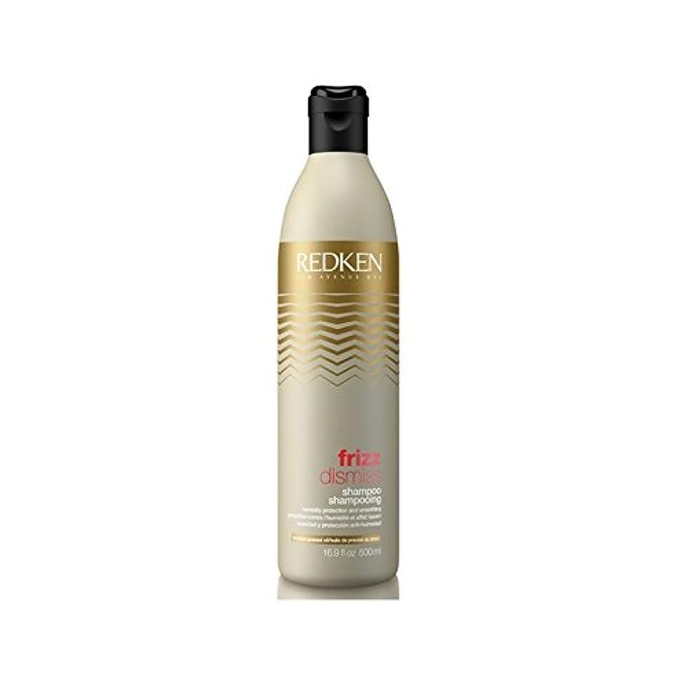 スポーツマン津波あごレッドケンの縮れシャンプー500ミリリットルを解任 x2 - Redken Frizz Dismiss Shampoo 500ml (Pack of 2) [並行輸入品]