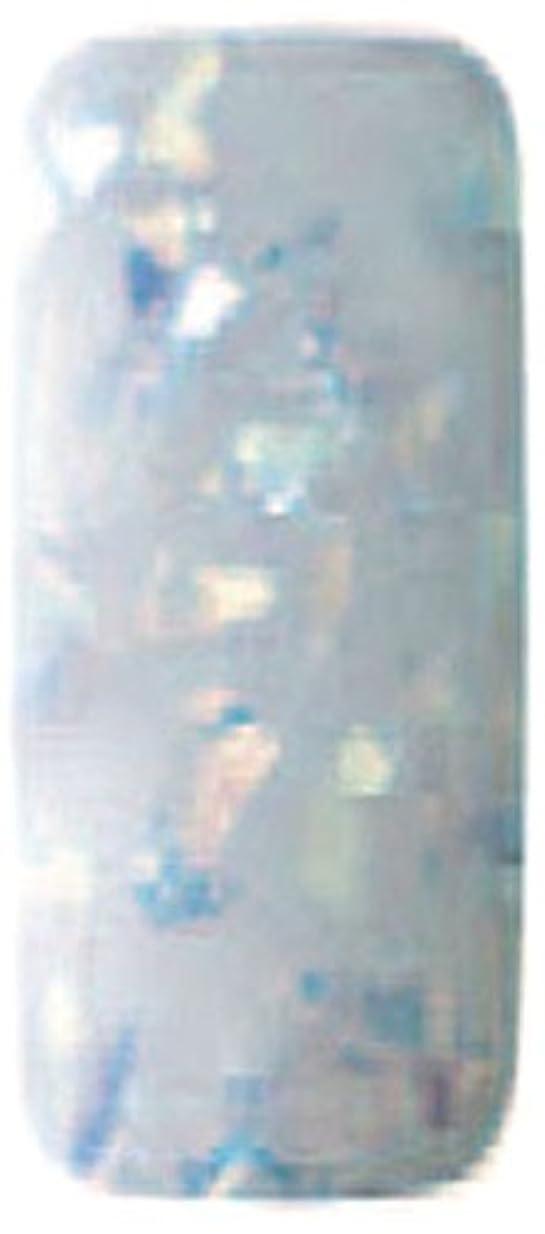 プレミア抑制雇用者アイスジェル ジェルネイル  カラージェル 7g MA-117