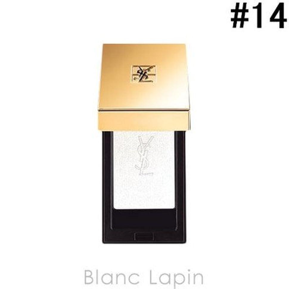 仕出しますインディカ四分円Yves Saint Lauren クチュールモノ #14 ガラ 2.8g [383944] [並行輸入品]