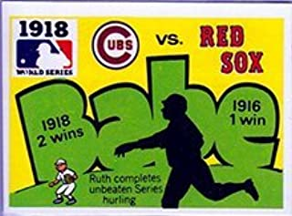 1971 Fleer World Series Champs (Baseball) Card# 16 1918 Babe Ruth of the Boston Red Sox ExMt Condition