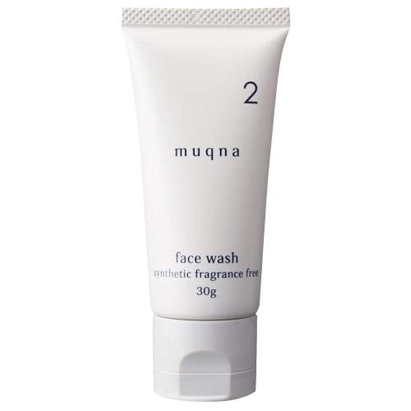 ネブ金属フレームワーク東急ハンズオリジナル muqna(ムクナ) 洗顔フォーム 30g