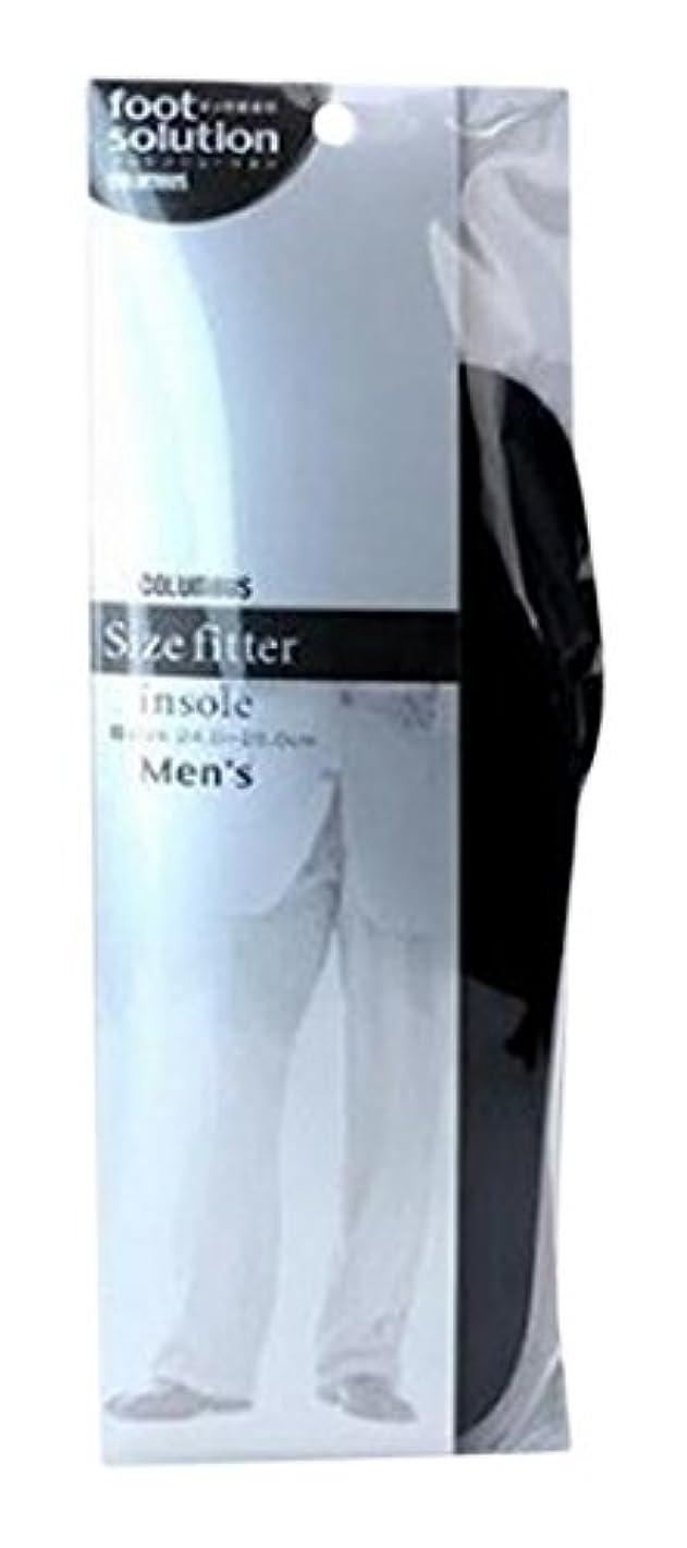 食堂研究所永続コロンブス フットソリューション サイズフィッターインソール 1足分(2枚入り) 男性用 S(24.0~25.0cm)