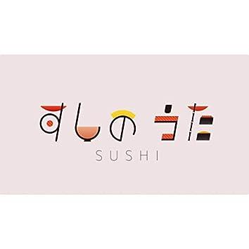 Sushino Uta