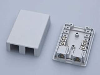 八光電機製作所 ネジ結線方式ローゼット HMJシリーズ HMJ-42S 6極4心2口