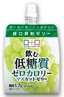 ヨコオデイリーフーズ 飲む低糖質ゼロカロリーマスカットゼリー 140g ×6個
