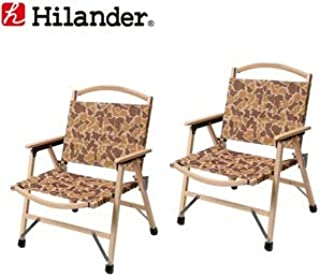 Hilander(ハイランダー) ウッドフレームチェア【お得な2点セット】