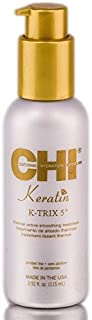 Limited Edition C.H.I. Keratin K-Trix 5 Smoothing Treatment 3.92 oz -Name Brand Perfume Samples Included-