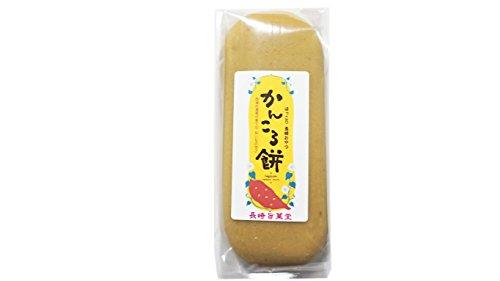 長崎旨菓堂 かんころ餅 250g