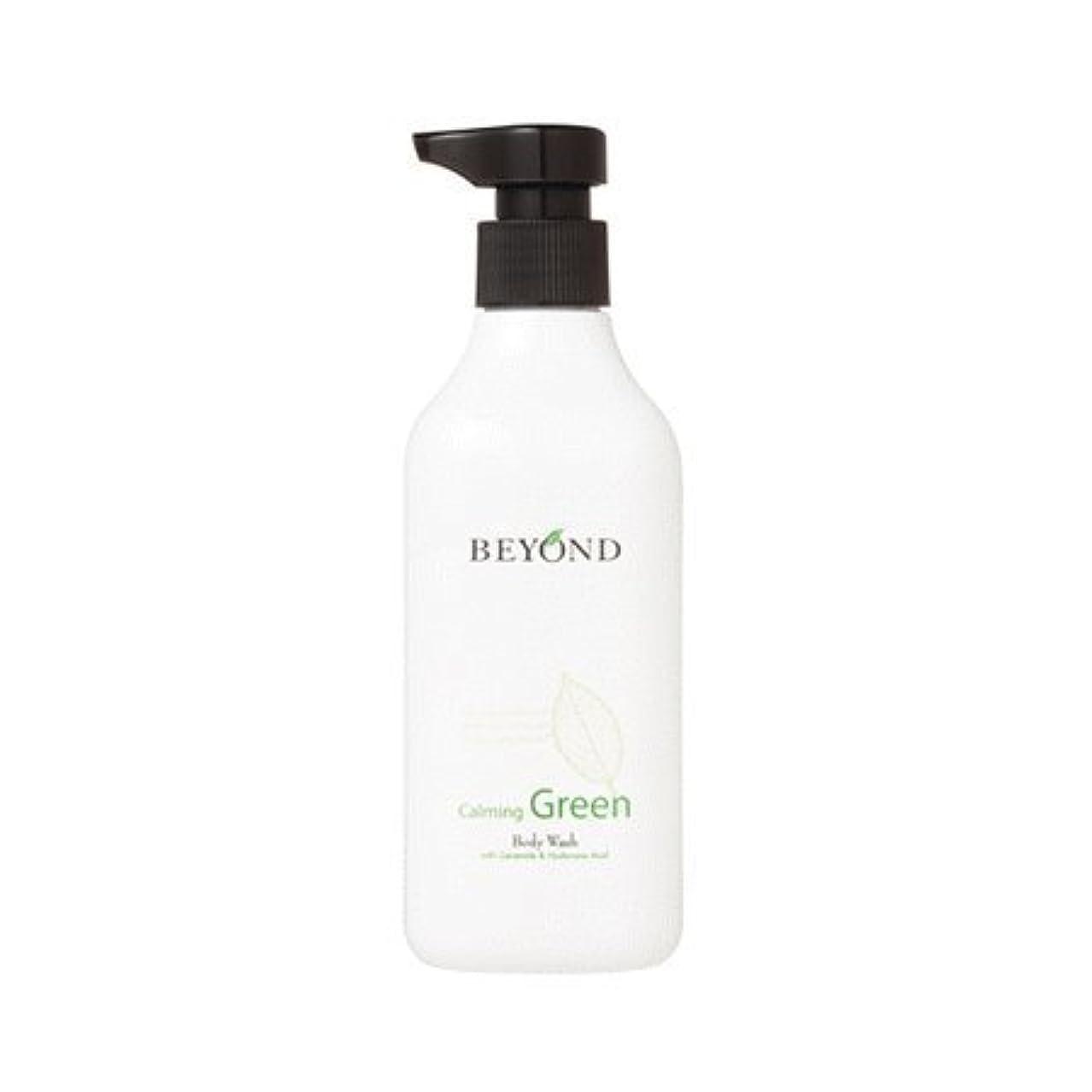 ペグスキャンダル名誉Beyond calming green body wash 300ml
