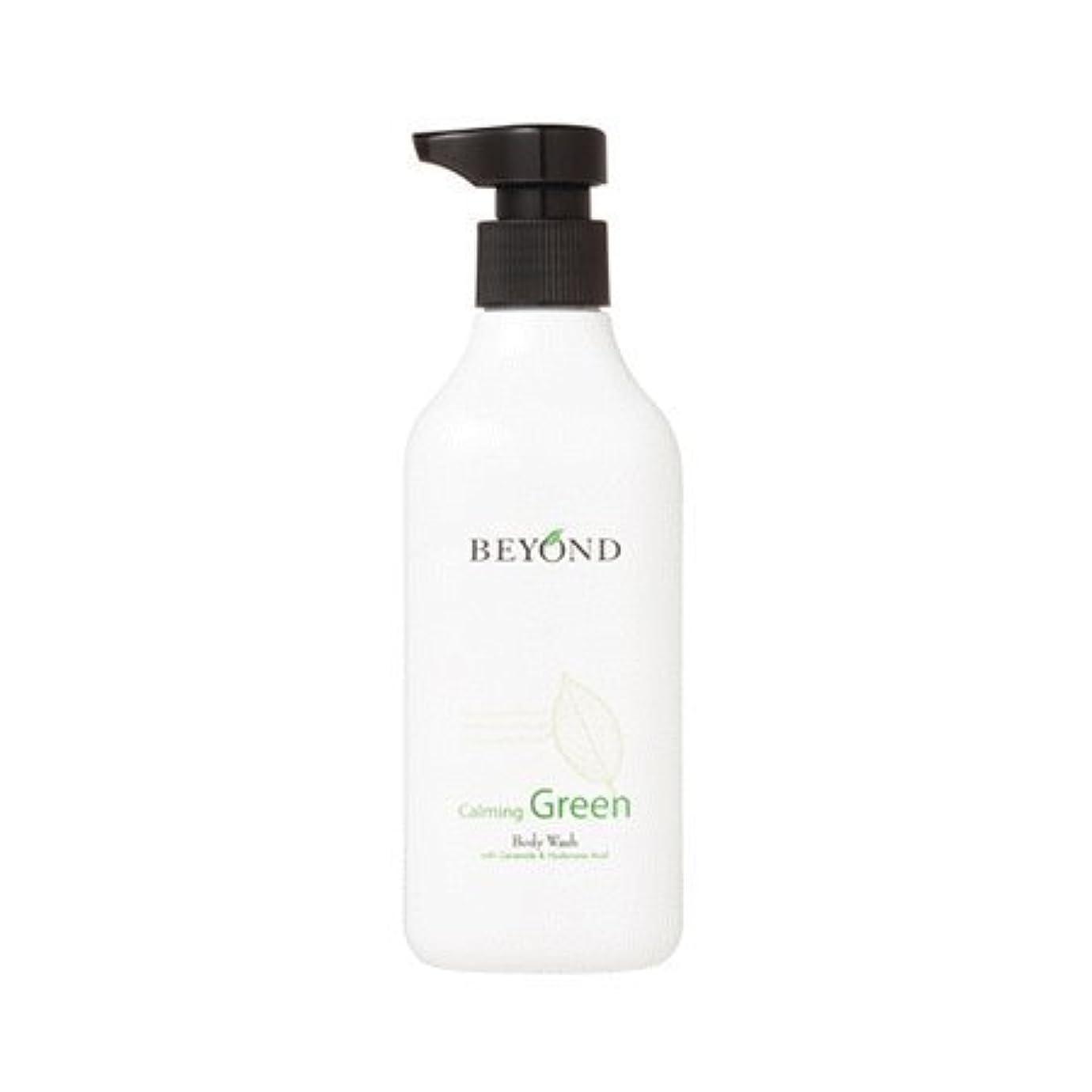 世界的に学んだ注釈Beyond calming green body wash 300ml