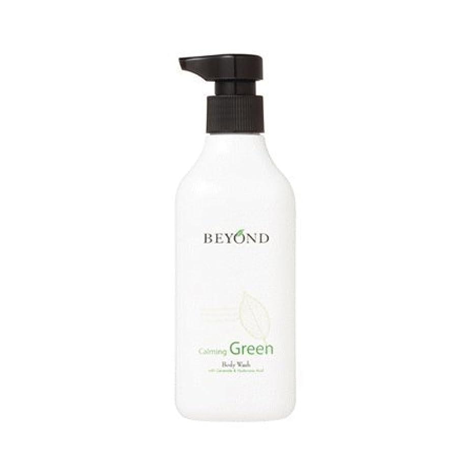 分析セグメント痛いBeyond calming green body wash 300ml