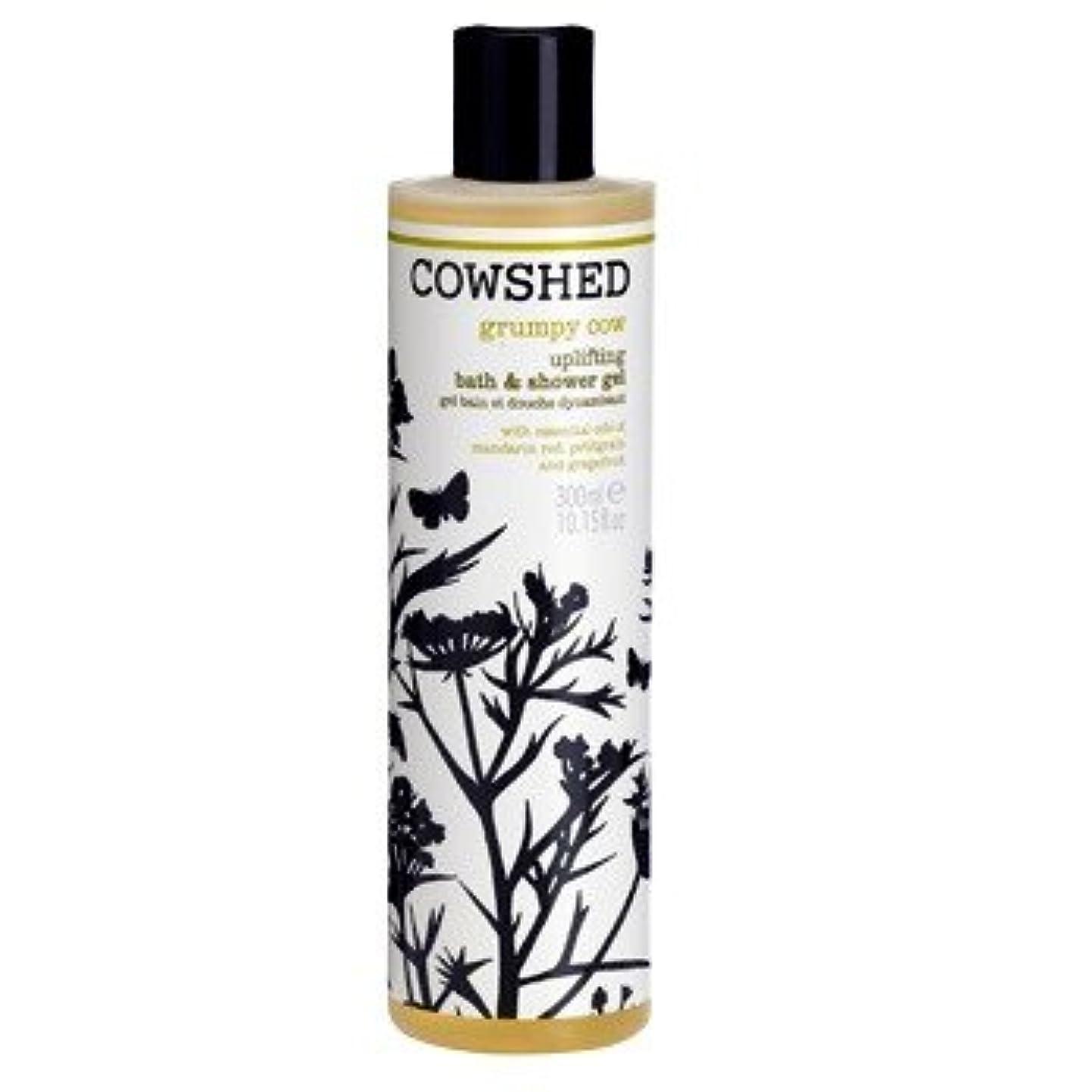 ルートプレゼン集まる牛舎気難しい牛高揚バス&シャワージェル300ミリリットル (Cowshed) - Cowshed Grumpy Cow Uplifting Bath & Shower Gel 300ml [並行輸入品]