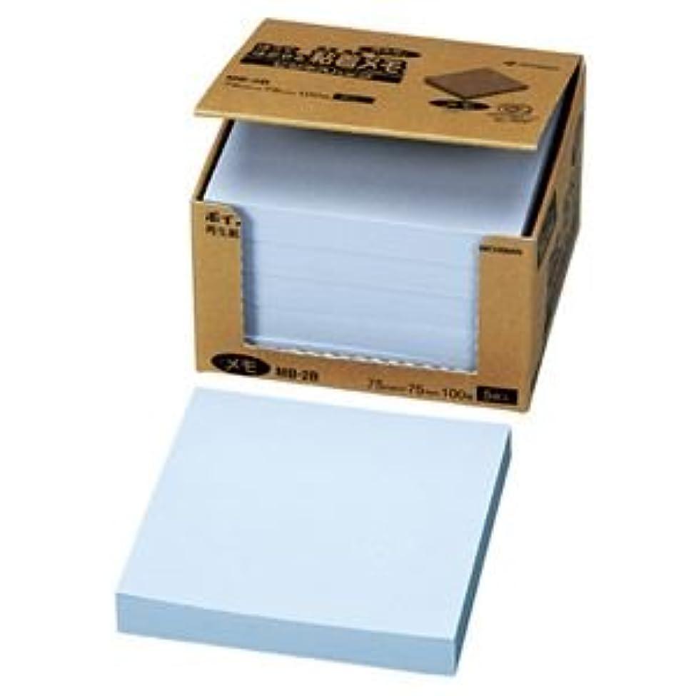 中級ハッピーライラック(まとめ) ニチバン ポイントメモ 再生紙 ビジネスパック 75×75mm ブルー MB-2B 1パック(5冊) 【×5セット】 〈簡易梱包