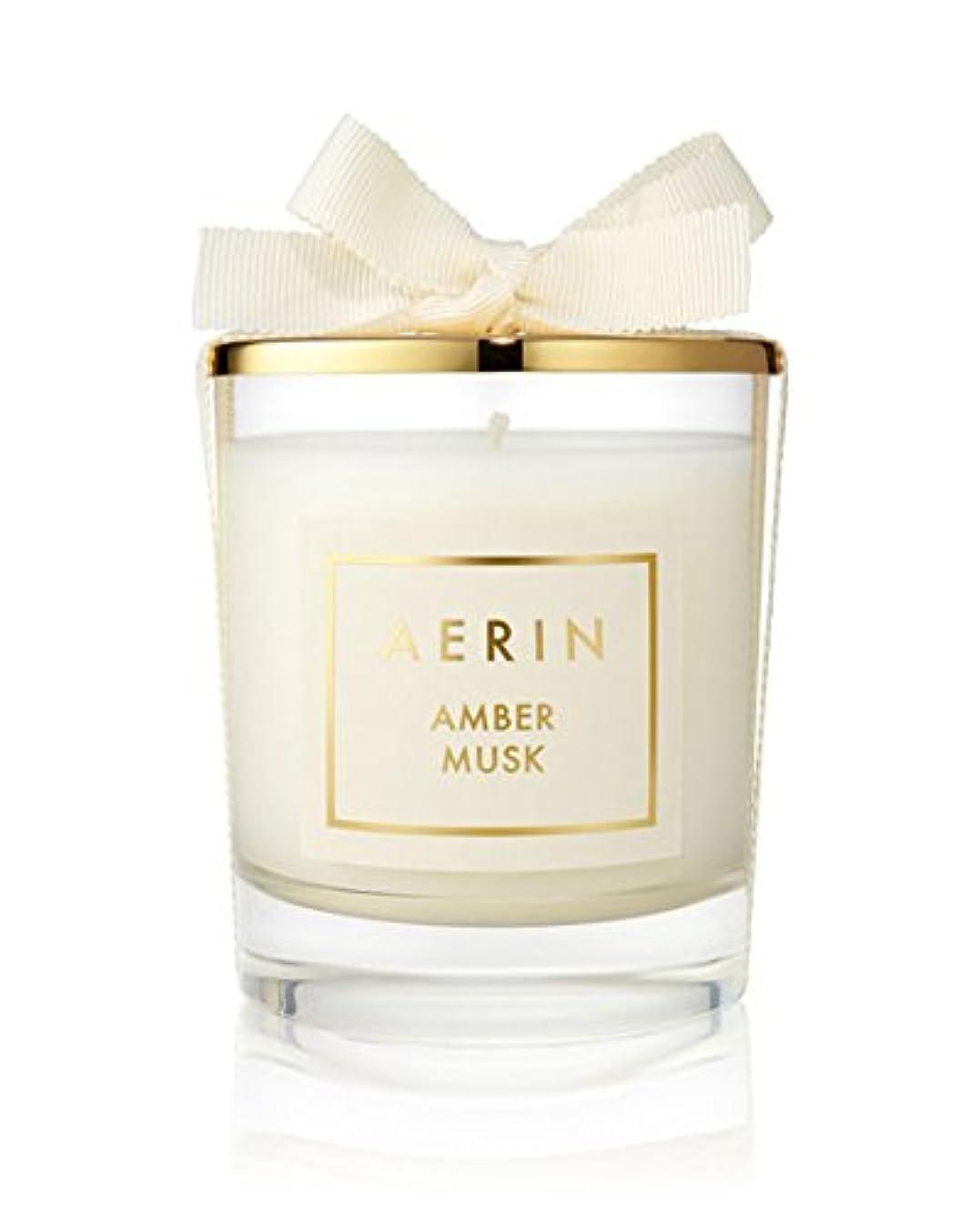 AERIN AmberムスクCandle 7オンス/ 200?g Limited Edition