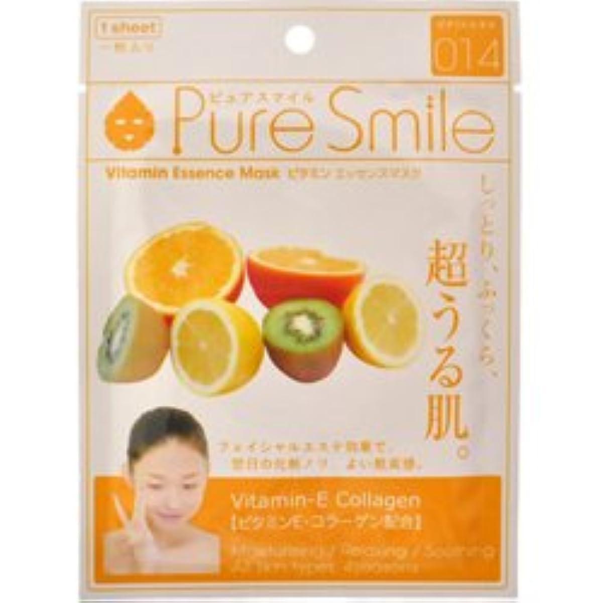 悲しいことにホームエチケット【サンスマイル】エッセンスマスク ビタミン 1枚 ×3個セット