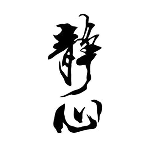 JYHW 6,1 cm * 13,1 cm Paz pacífica corazón Palabra China Pegatina...