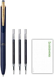 ゼブラ サラサグランド ビンテージカラー 0.5mm JJ56 同色インク3本セット (ブルーブラック)