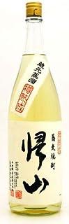 帰山 樽熟成35度 長野県 千曲錦酒造 1800ml