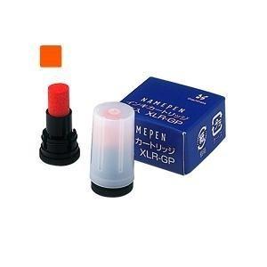 シヤチハタ ネームペン用補充インキ XLR-GP 5個