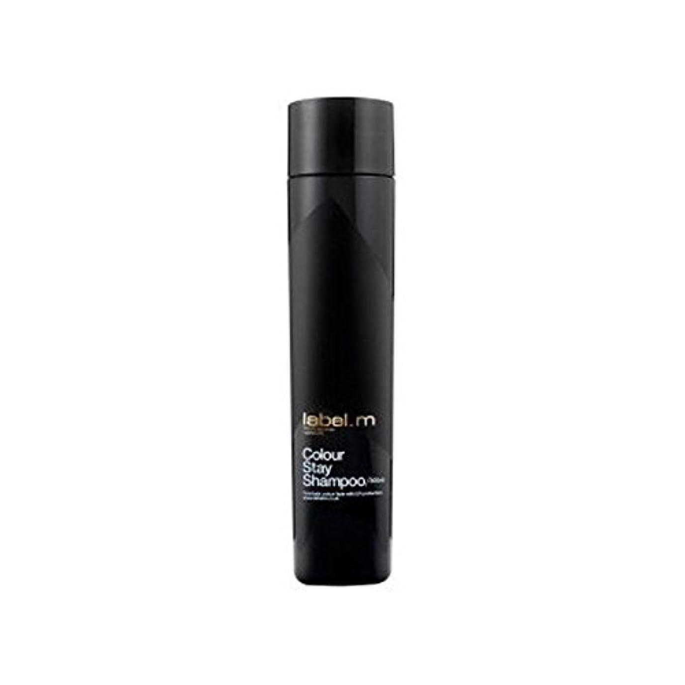 .カラーステイシャンプー(300ミリリットル) x4 - Label.M Colour Stay Shampoo (300ml) (Pack of 4) [並行輸入品]