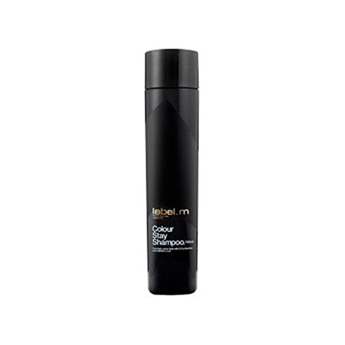 フィクション食事を調理する医薬品.カラーステイシャンプー(300ミリリットル) x4 - Label.M Colour Stay Shampoo (300ml) (Pack of 4) [並行輸入品]