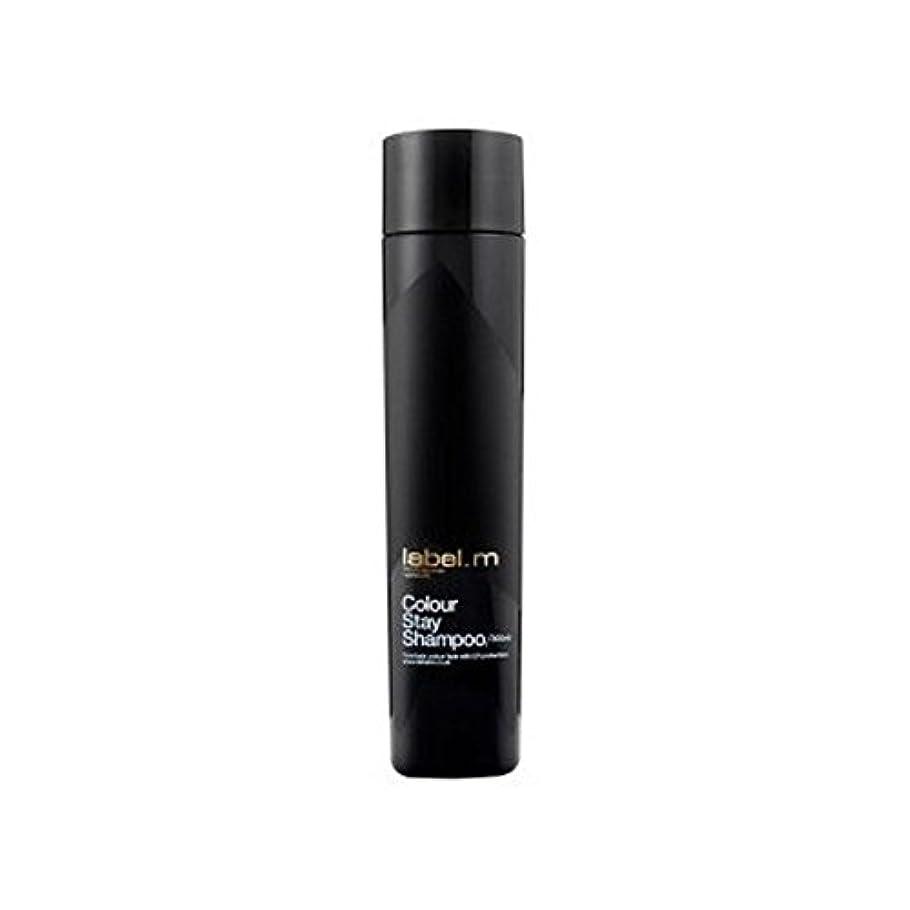 ウェーハコーデリア差別化するLabel.M Colour Stay Shampoo (300ml) - .カラーステイシャンプー(300ミリリットル) [並行輸入品]