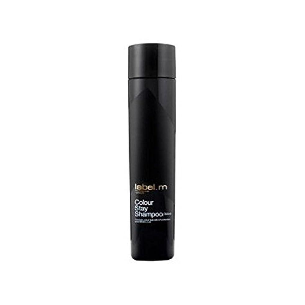 パパアトムアレキサンダーグラハムベルLabel.M Colour Stay Shampoo (300ml) - .カラーステイシャンプー(300ミリリットル) [並行輸入品]