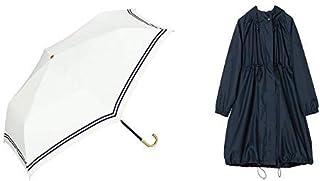 【セット買い】ワールドパーティー(Wpc.) 日傘 折りたたみ傘 白 50cm レディース 傘袋付き 遮光セーラーミニ 801-9966 OF+レインコート ポンチョ レインウェア ネイビー FREE レディース 収納袋付き R-1101 NV