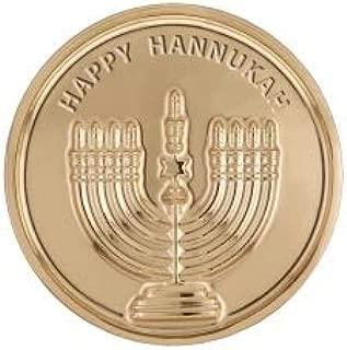 Happy Hanukkah - MILK CHOCOLATE GIANT GELT COIN - 8.65 OZ - Made in the USA