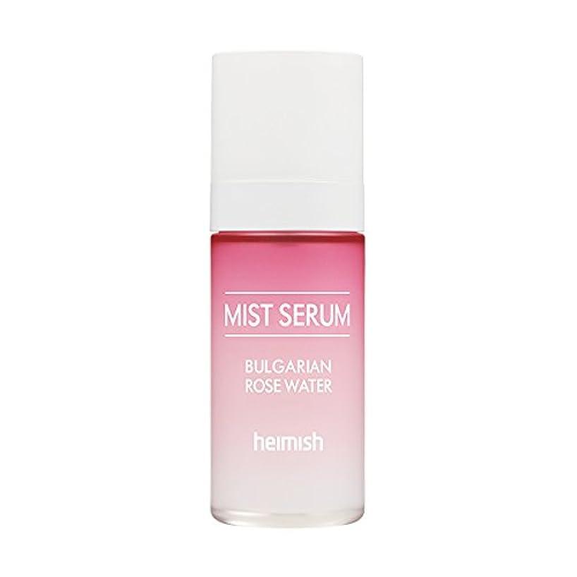遠いパイル吸収剤heimish Bulgarian Rose Water Mist Serum 55ml/ヘイミッシュ ブルガリアン ローズ ウォーター ミスト セラム 55ml [並行輸入品]
