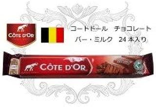 コートドール チョコレート バー・ミルク 24本入り 1011698
