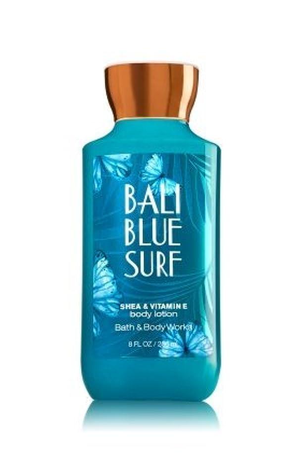 サーフィン調整する二週間【Bath&Body Works/バス&ボディワークス】 ボディローション バリブルーサーフ Body Lotion Bali Blue Surf 8 fl oz / 236 mL [並行輸入品]