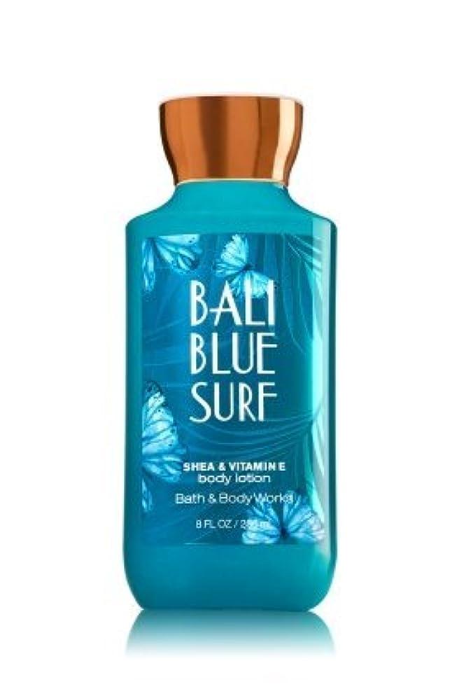 肌群衆ゲージ【Bath&Body Works/バス&ボディワークス】 ボディローション バリブルーサーフ Body Lotion Bali Blue Surf 8 fl oz / 236 mL [並行輸入品]