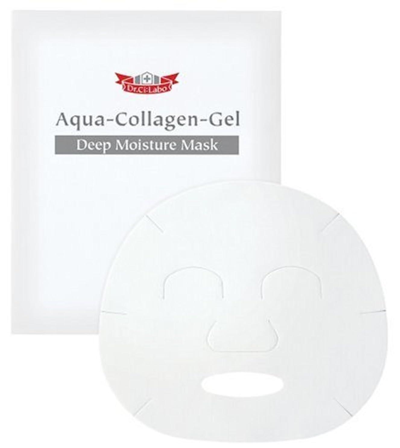 プレゼント試み気難しいドクターシーラボ アクアコラーゲンゲル ディープモイスチャー マスク  5枚入り